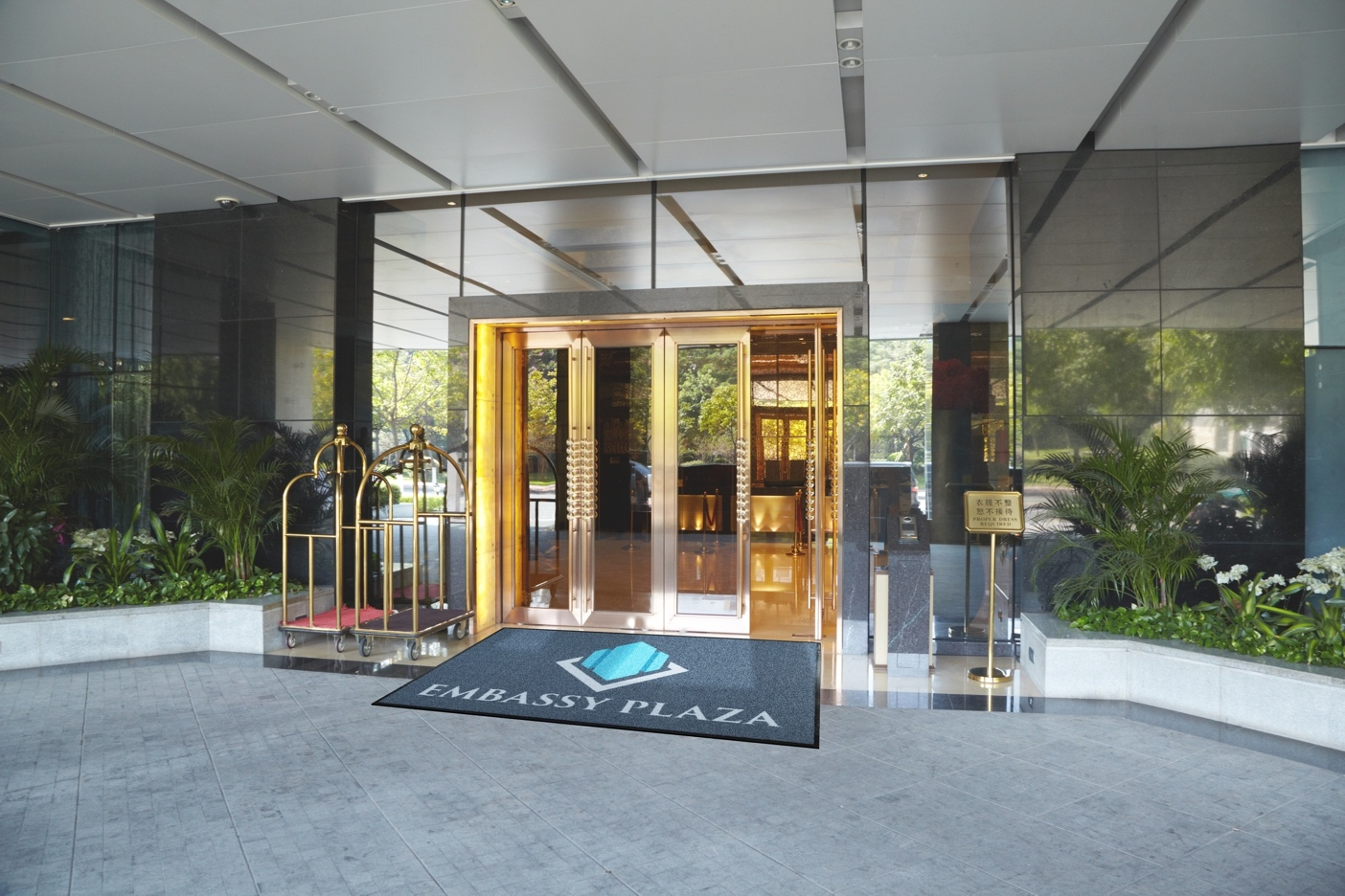 MatWorks | Outdoor Logo Mat | Entrance Solutions | Entrance Matting (3)